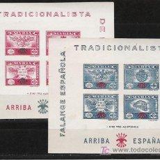 Sellos: ESPAÑA FALAGE ESPAÑOLA SERIE DE 2 HOJAS BLOQUE . Lote 27236194