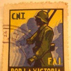 Sellos: CNT-FAI, POR LA VICTORIA DISCIPLINA Y MANDO UNICO. Lote 4609603