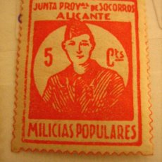 Sellos: SELLO JUNTA PROVINCIAL DE SOCORROS A ALICANTE, MILICIAS POPULARES, 5 CTS. Lote 4613917