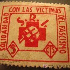 Sellos: SELLO SOLIDARIDAD CON LAS VICTIMAS DEL FASCISMO, 5 CTS. Lote 4618070