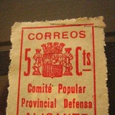 Sellos: SELLO COMITÉ POPULAR PROVINCIAL DEFENSA, ALICANTE, 5 CTS. Lote 4618260
