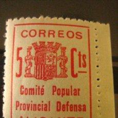 Sellos: SELLO COMITÉ POPULAR PROVINCIAL DEFENSA, ALICANTE, 5 CTS. Lote 4618440