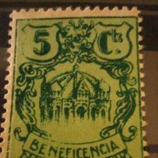 Sellos: BENEFICENCIA ZAMORA, 5 CTS. Lote 4627323