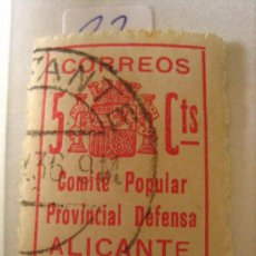 Sellos: COMITÉ POPULAR DE ALICANTE 5 CTS. Lote 4643546