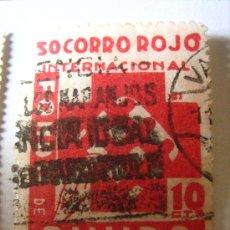Sellos: SELLO SRI, 10 CTS. REPÚBLICA. Lote 4655350
