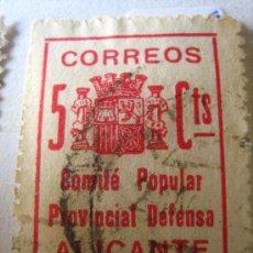 Sellos: SELLO COMITÉ POPULAR DE ALICANTE, 5 CTS. Lote 4655384