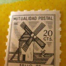 Sellos: SELLO MUTUALIDAD POSTAL, 10 CTS. Lote 4679998