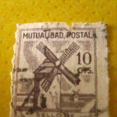 Sellos: SELLO MUTUALIDAD POSTAL, 20 CTS. Lote 4680011