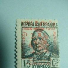 Timbres: 7849 CADIZ GUERRA CIVIL PATRIOTICO 1936 - MIRA MAS DE ESTE TIPO EN MI TIENDA COSAS&CURIOSAS. Lote 5732093