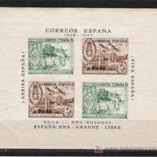 Sellos: PRECIOSA HOJITA DE 1936/1937 DE EPILA PRO RODANAS . Lote 25274574
