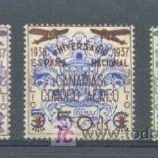Sellos: CANARIAS EDIFIL Nº 31/33. Lote 25373879