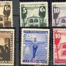 Sellos: PRO BENEFICENCIA DE HUEVAR 6 VALORES SERIE COMPLETA . Lote 24149851