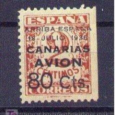Sellos: CANARIAS, EDIFIL Nº 21 VARIEDAD. Lote 20386229