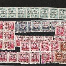 Sellos: GRAN LOTE DE BENEFICOS DE MALAGA LIBERADA LOS DE LA FOTO . Lote 26626689