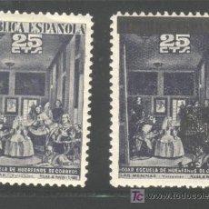 Sellos: S-0967- BENEFICENCIA. HOGAR ESCUELA DE HUERFANOS DE CORREOS. Lote 17530945