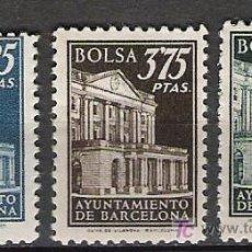 Sellos: 16-FISCALES AYUNTAMIENTO BARCELONA BOLSA GUERRA CIVIL .VIÑETAS . Lote 20411723