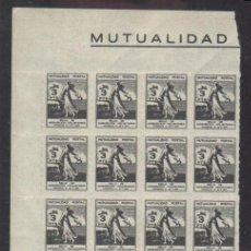 Sellos: S-1027- MUTUALIDAD POSTAL (BLOQUE DE 24 SELLOS DE 3 PTS). Lote 21064564