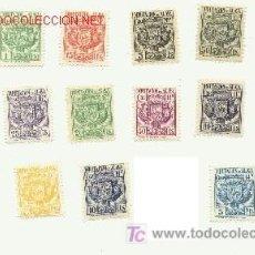 Sellos: 17 SELLOS DIFERENTES DE DIPUTACION DE ALAVA - FOURNIER (2). Lote 142333237
