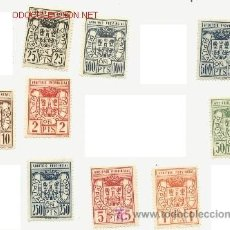 Sellos: 8 SELLOS DIFERENTES DE DIPUTACION DE LUGO (FOURNIER) (3). Lote 86802679