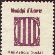 Sellos: SELLO LOCAL REPUBLICANO DE LA GUERRA CIVIL. Lote 25579233