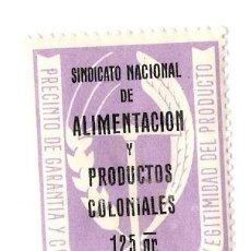 Sellos: SINDICATO NAVCIONAL DE ALIMENTACION Y PRODUCTOS COLONIALES 125 GR.. Lote 7749294