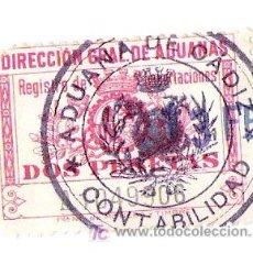 Sellos: ADUANA DE CADIZ *DIRECCION GENERAL DE ADUANAS - DOS PESETAS*. Lote 7749609