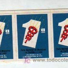 Sellos: BLOQUE DE TRES VIÑETAS - DE LA FERIA NACIONAL DE MUESTRAS DE CASTILLA LEON-VALLADOLID 1973. Lote 172497944