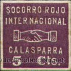 Sellos: SELLO LOCAL REPUBLICANO DE LA GUERRA CIVIL. Lote 25579235