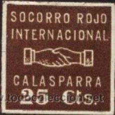 Sellos: SELLO LOCAL REPUBLICANO DE LA GUERRA CIVIL. Lote 25579231