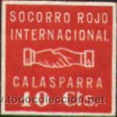 Sellos: SELLO LOCAL REPUBLICANO DE LA GUERRA CIVIL. Lote 25579236