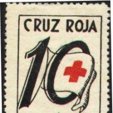 Sellos: SELLO LOCAL REPUBLICANO DE LA GUERRA CIVIL. Lote 25579232