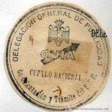 Sellos: SELLO DE TINTA DELEGACION GENERAL DE PUBLICIDAD, CENTRO NACIONAL DE ORIENTACION Y TRAMITE DEL S.E.U.. Lote 12373792