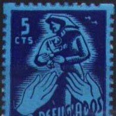 Sellos: SELLO LOCAL REPUBLICANO DE LA GUERRA CIVIL. Lote 25579238
