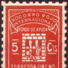 Sellos: SELLO LOCAL REPUBLICANO DE LA GUERRA CIVIL. Lote 25512532