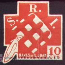 Sellos: SELLO LOCAL REPUBLICANO DE LA GUERRA CIVIL. Lote 26625287