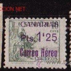 Sellos: CANARIAS 37/39*** - AÑO 1938 - SELLOS DE ESPAÑA HABILITADOS - EL CID Y NUMEROS. Lote 11302117