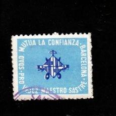 Selos: MUTUA LA CONFIANZA. PRO VEJEZ DEL MAESTRO SASTRE. Lote 8696250