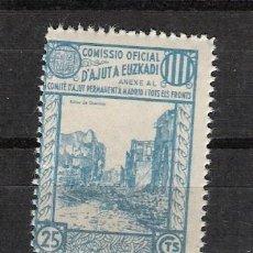 Francobolli: 0023 GUERRA CIVIL AJUT A EUZKADI RUINAS DE GUERNICA. Lote 221438505