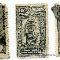 Sellos: MUTUALIDAD DE CORREOS APORTACION VOLUNTARIA (TRES DIFERENTES). Lote 27094312