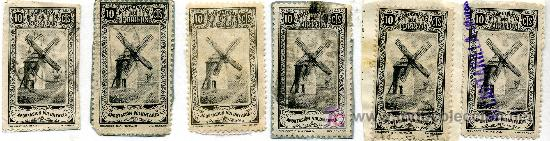 MUTUALIDAD DE CORREOS APORTACION VOLUNTARIA USADO (Sellos - España - Guerra Civil - Beneficencia)