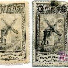 Sellos: MUTUALIDAD DE CORREOS APORTACION VOLUNTARIA USADO. Lote 26812801