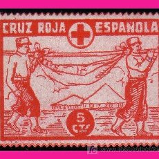 Timbres: CRUZ ROJA ESPAÑOLA GUILLAMÓN Nº 1663 *. Lote 9033086