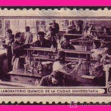 Sellos: AMIGOS DE LA URSS, GUILLAMÓN Nº 1712B (*). Lote 9143543