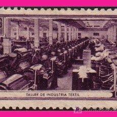Sellos: AMIGOS DE LA URSS, GUILLAMÓN Nº 1711B (*). Lote 9143557