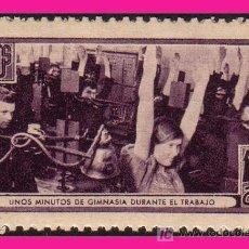 Sellos: AMIGOS DE LA URSS, GUILLAMÓN Nº 1697B * * . Lote 9143679