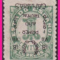 Timbres: EMISIONES LOCALES PATRIÓTICAS 1937 SANTA CRUZ DE TENERIFE Nº NE11DHI (*). Lote 9206538