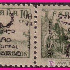 Timbres: EMISIONES LOCALES PATRIÓTICAS 1937 SANTA CRUZ DE TENERIFE Nº 27 HPHI * * . Lote 9206949