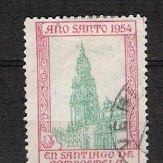 Sellos: T0347 SANTIAGO DE COMPOSTELA AÑO SANTO 1954 0347. Lote 9255878