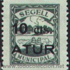 Sellos: VIÑETAS LOCALES DE LA GUERRA CIVIL. Lote 26625292