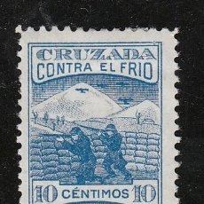 Sellos: CRUZADA CONTRA EL FRIO. 10 CTS.. Lote 9371437